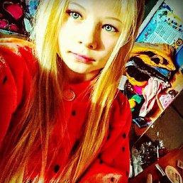 Вика, 19 лет, Ульяновка
