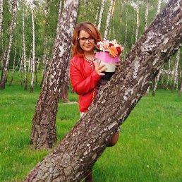 Юлия, 25 лет, Чернигов
