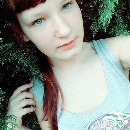 Дарья, 18 лет, Краматорск