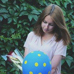 Надежда, 19 лет, Ташла
