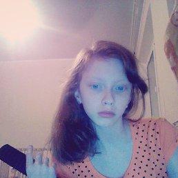 Ангелина, 16 лет, Сочи
