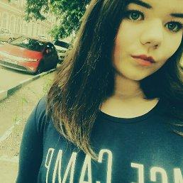 Ирина, 20 лет, Петровск