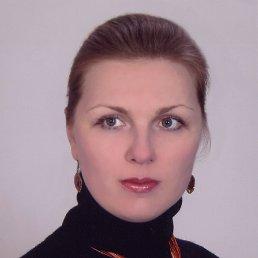 Людмила, 44 года, Рубежное