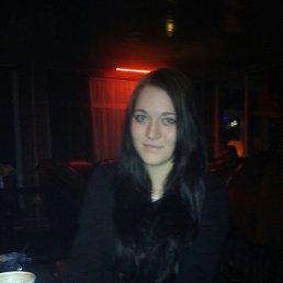 Юлия, 24 года, Новая Каховка