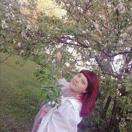 Светлана, 23 года, Сызрань