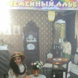 Анаит, 29 лет, Камышин