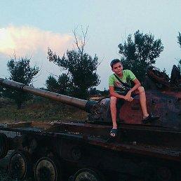 Артём, 19 лет, Дебальцево