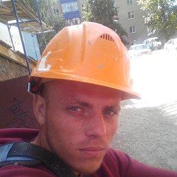 иван, 29 лет, Бугульма