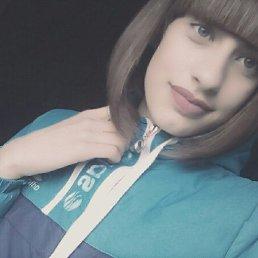 Катюшка, 17 лет, Ровеньки