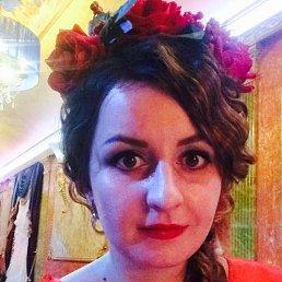 Ксения, 29 лет, Новый Уренгой