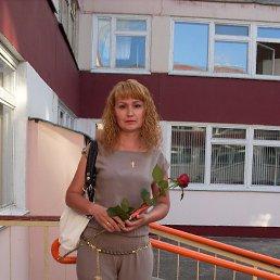 Татьяна, 45 лет, Чебоксары