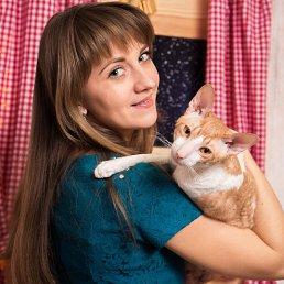 Елена, 29 лет, Бугульма