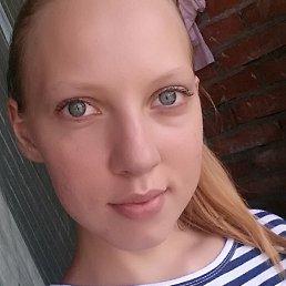 Идрисова, 20 лет, Томск