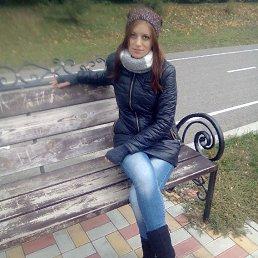 Елена, 24 года, Невинномысск