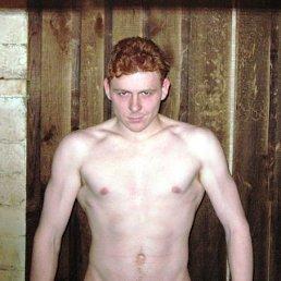 Dimas, 29 лет, Шерегеш