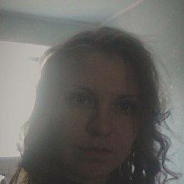 Даша, 28 лет, Луганск