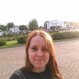 Олеся, 25 лет, Ставрополь