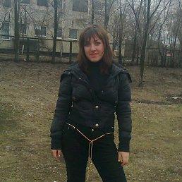 Ирина, Лутугино, 27 лет
