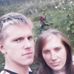ВЕРА, 44 года, Данилов