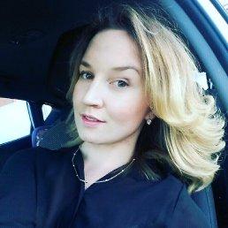 Катерина, 29 лет, Чусовой