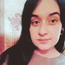 Валя, 20 лет, Ангарск