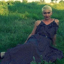 ОКСАНА, 49 лет, Красноармейск