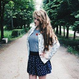 Yulia, 24 года, Чебоксары