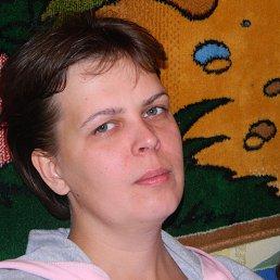 ольга, 42 года, Черноголовка