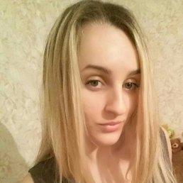 Алина, 28 лет, Глухов