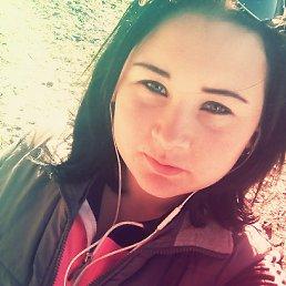 Маринка, 19 лет, Славянск