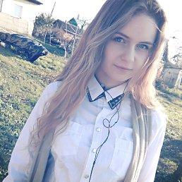 Лера, 22 года, Тула