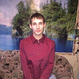 Владислав, 28 лет, Кяхта