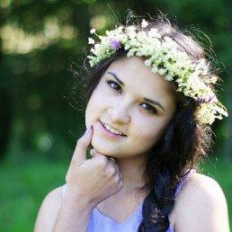Nastya, 24 года, Цивильск