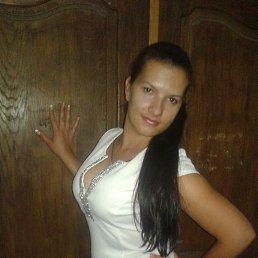 Валентина, 28 лет, Полтава