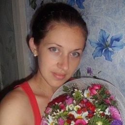 люда, 27 лет, Конотоп