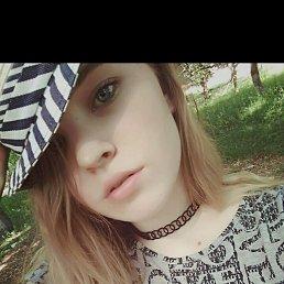 Полинка, 17 лет, Броды