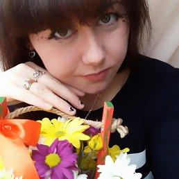 Олеся, 30 лет, Староминская