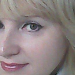 Людмила, 49 лет, Волжск