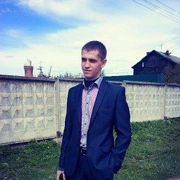 Дмитрий, 28 лет, Инза