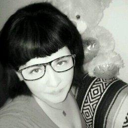 Алина, 27 лет, Оренбург