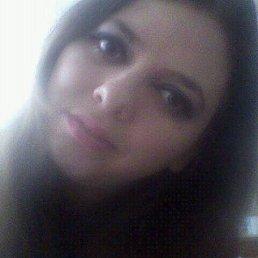 СВЕТУЛЬКА, 28 лет, Григориополь
