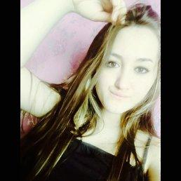 Полина, 20 лет, Набережные Челны