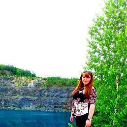 Андреевна, 28 лет, Новокузнецк