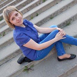 Татьяна, 29 лет, Сумы