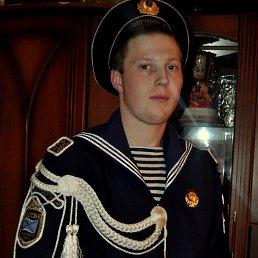 Дмитрий, 28 лет, Данилов