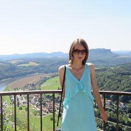 Аня, 29 лет, Витебск