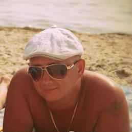 Константин, 41 год, Цюрупинск