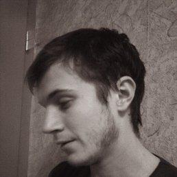 Денис, 29 лет, Тирасполь