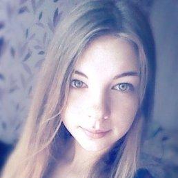 Анна, 20 лет, Чебоксары