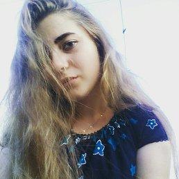 Алина, 19 лет, Каргат